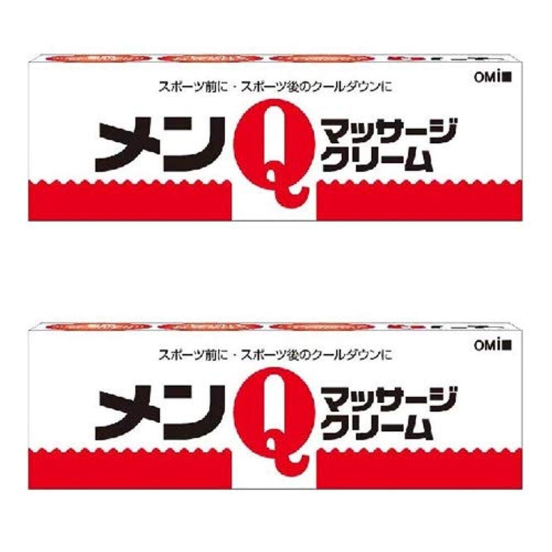 優れた細心の写真近江兄弟社 メンQマッサージクリーム 65g×2個セット