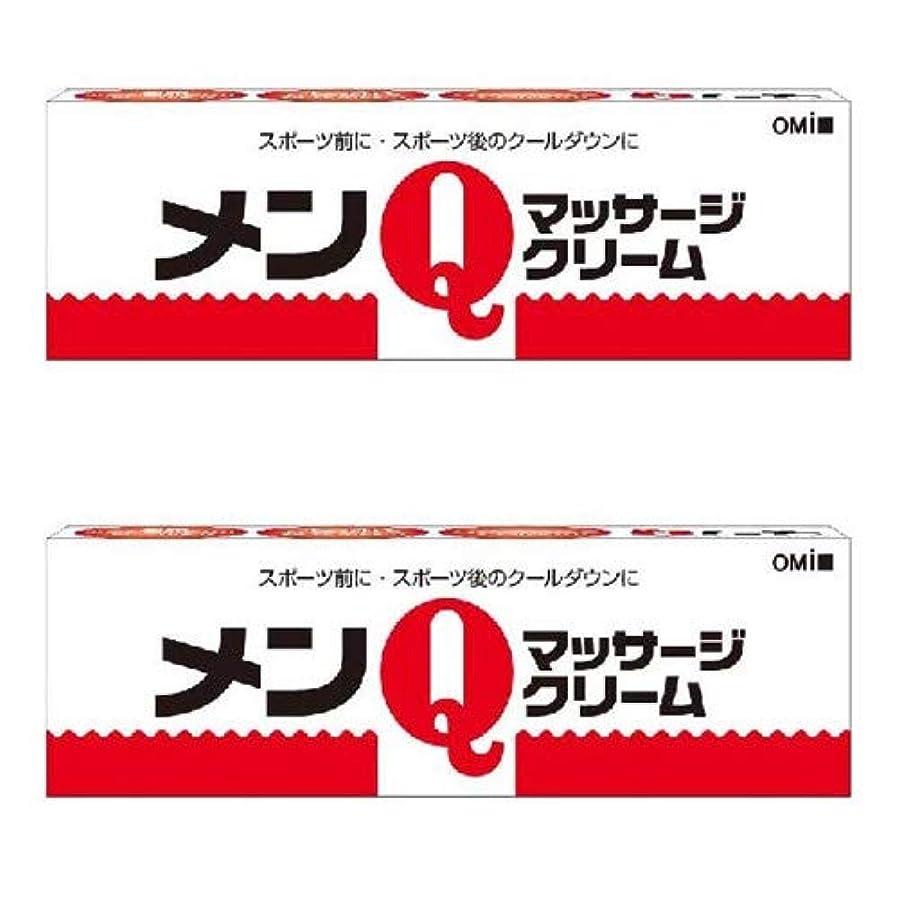 ラッドヤードキップリング明るい増加する近江兄弟社 メンQマッサージクリーム 65g×2個セット