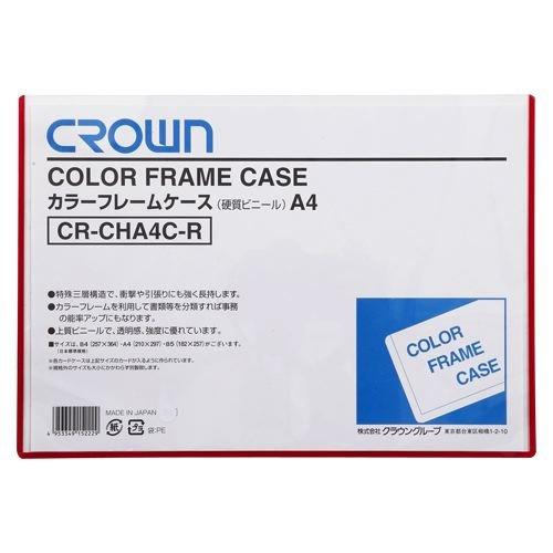 カラーフレームケース A4判【赤】 CR-CHA4C-R