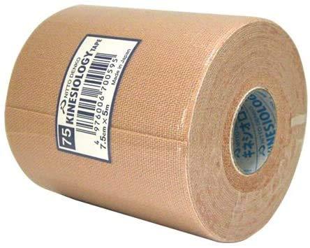 ニトリート(NITREAT) 筋肉サポート用 伸縮性 テーピング キネシオロジーテープ キネロジ 撥水タイプ 1巻 (75mm, 撥水タイプ 5m)