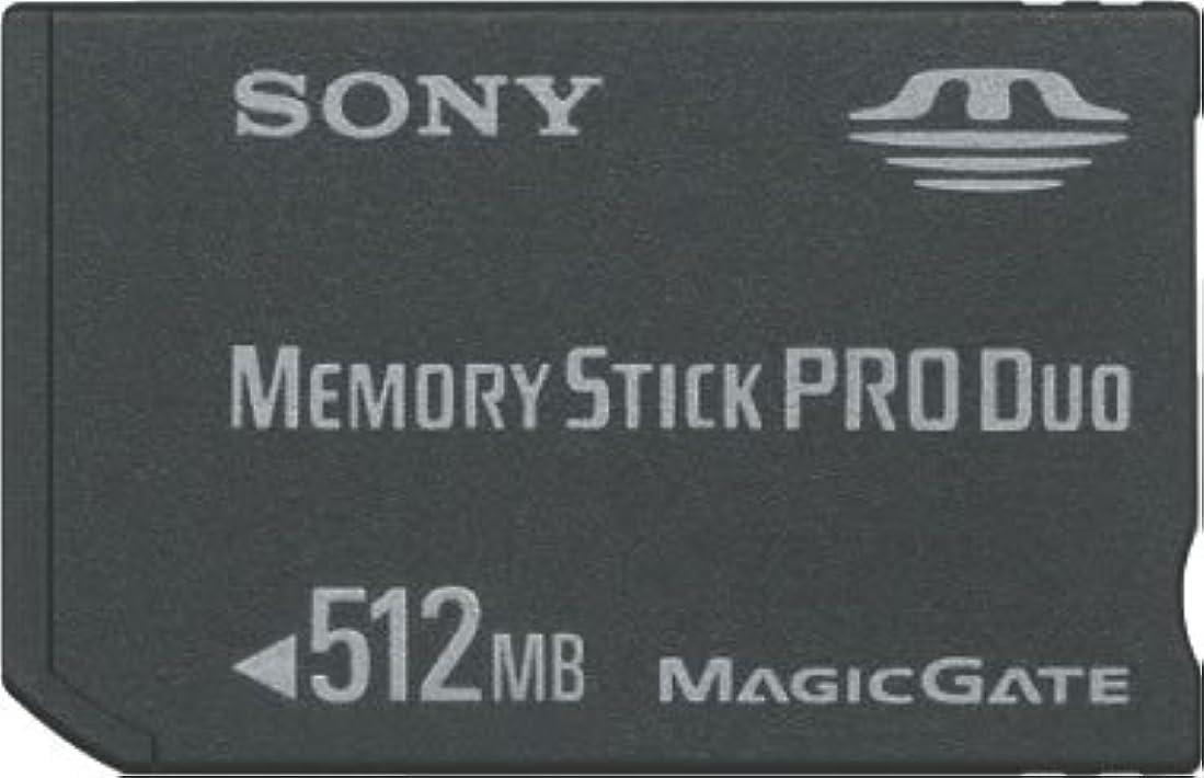 施し柔らかい火曜日SONY ニュー?メモリースティックPROデュオ MSX-M512S 512MB