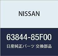 NISSAN (日産) 純正部品 プロテクター フロント フエンダー フロント RH シルビア 品番63844-85F00