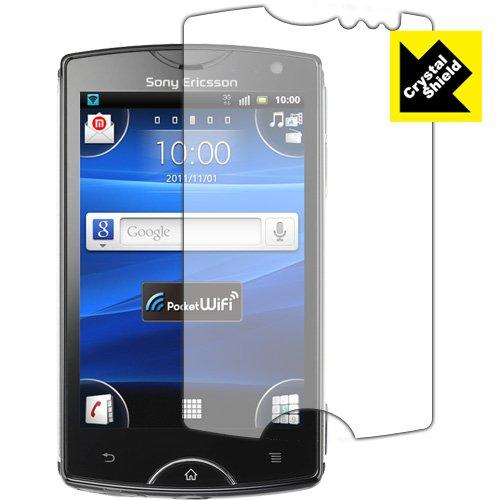 PDA工房 Sony Ericsson mini(S51SE) Crystal Shield 保護 フィルム 光沢 日本製