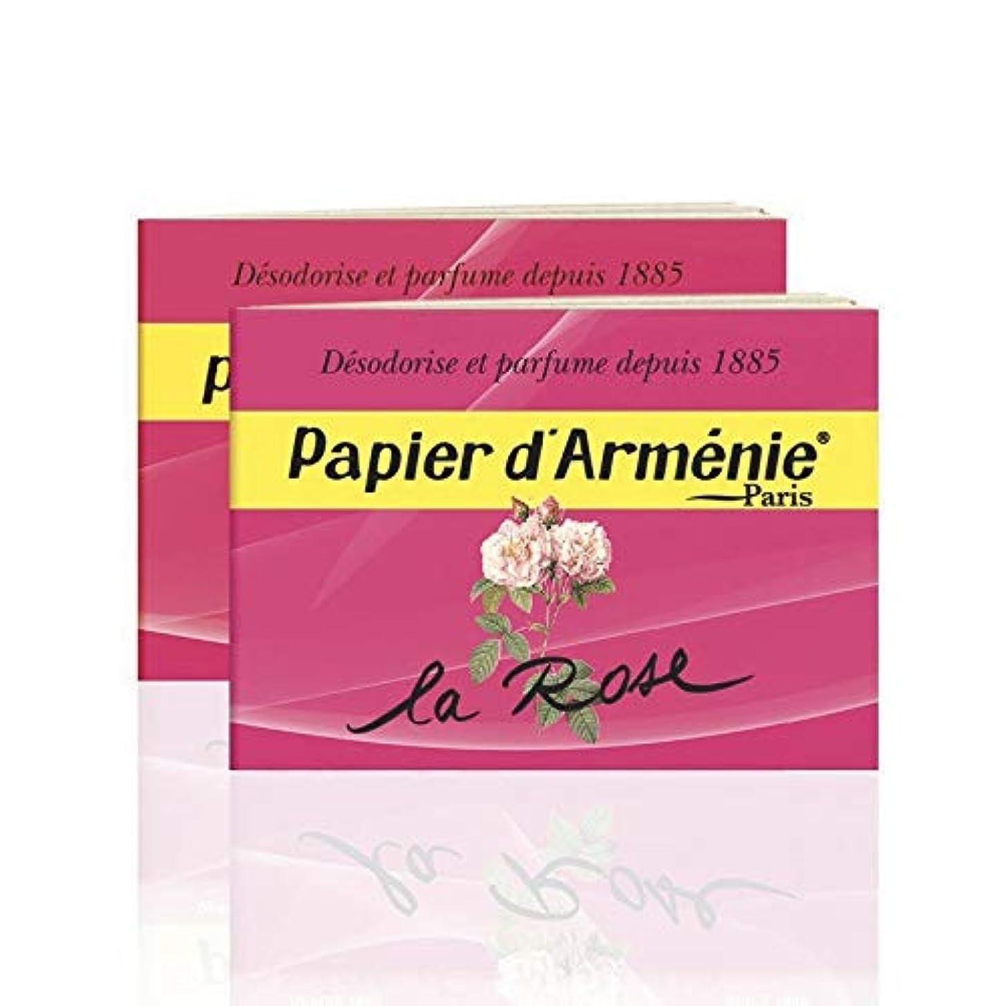 うんざり内なるコアPapier d'Arménie パピエダルメニイ ローズ 紙のお香 フランス直送 [並行輸入品] (2個)