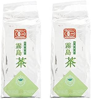 【◇有機煎茶1kg(500g×2袋)】 【二番茶のみを使用した在来茶】 【有機栽培 霧島茶】 【九州鹿児島県産霧島茶100%】