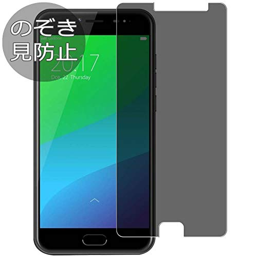 Synvy Privacy Screen Protector Film for Ulefone Gemini/Gemini pro 0.14mm Anti Spy Protective Protectors [Not Tempered Glass]
