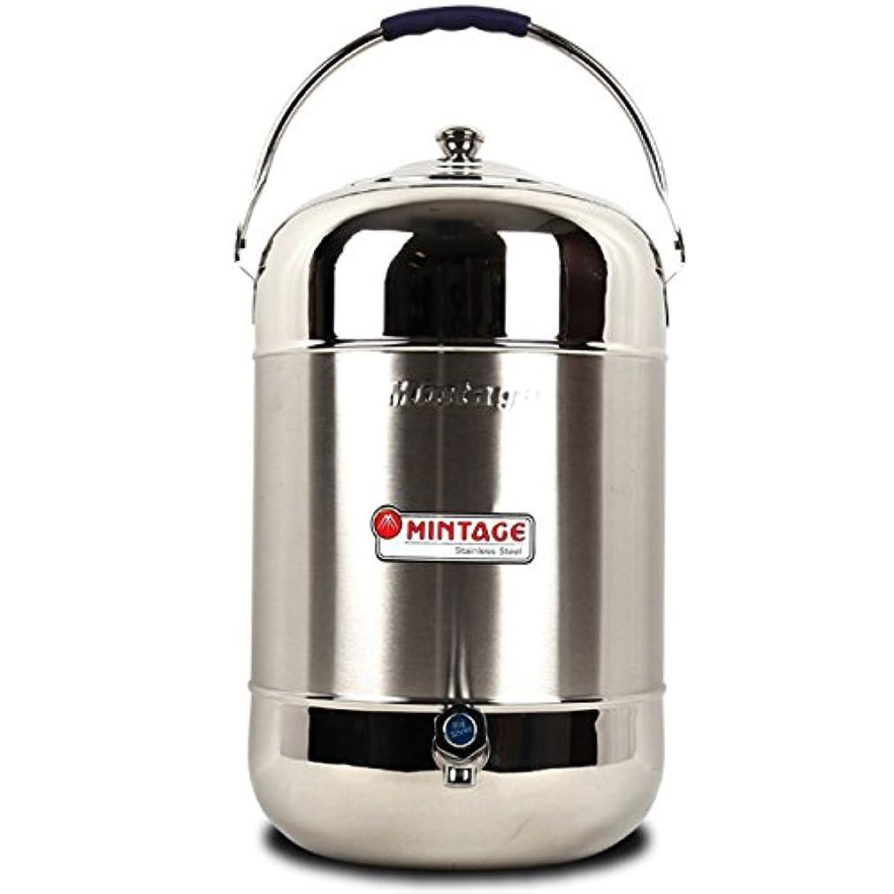 暖炉浴学部長MINTAGE ミンテージ ウォータージャグ Water Pot Elegant 15 Litres