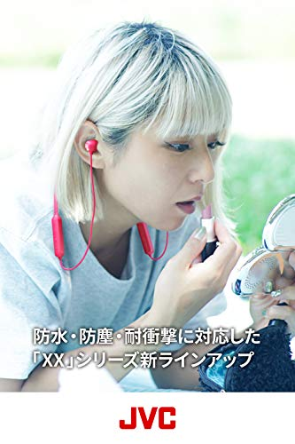 JVCHA-XC10BTBluetoothイヤホンXXシリーズ/重低音/防水・防塵・耐衝撃/ネックバンド/15時間連続再生ピンクHA-XC10BT-PHA-XC10BT-P