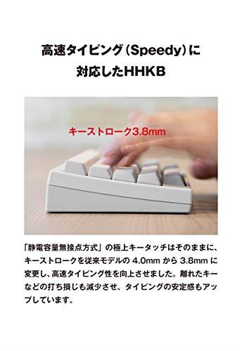 PFUHappyHackingKeyboardProfessionalBT英語配列/墨PD-KB600B