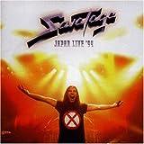 Songtexte von Savatage - Japan Live '94