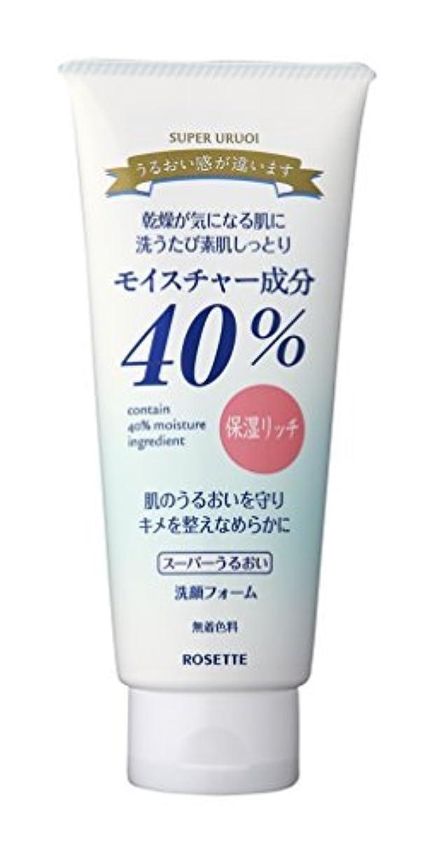 ジョグ遠い抜け目のないロゼット R40%スーパーうるおい洗顔フォーム168G×48点セット (4901696506745)