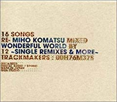 Love gone(Album Mix)