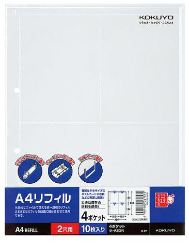 コクヨ ポケットファイル替紙 4ポケット ポストカード用 A4 10枚入 ラ-A23N