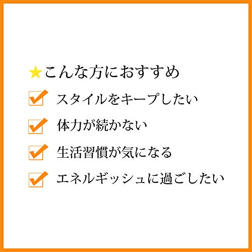 DHC DHC DHC α‐リポ酸 30日分 袋60粒