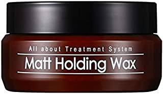 ATS Stylemuse Matt Holding Wax for Men - 3.53oz 100g