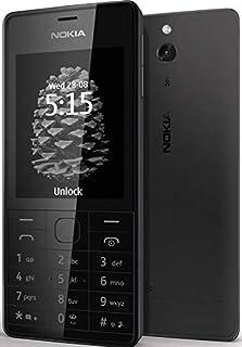 Nokia 515 [Dual Sim] (Black/English)