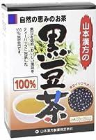 山本漢方製薬 黒豆茶100% 10gX30H ×10セット