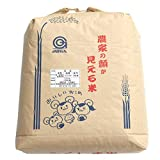 『新米』令和2年福島県中通り産コシヒカリ25kg 玄米