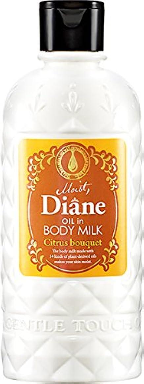 ナチュラル普通に頭蓋骨モイスト?ダイアン オイルイン ボディミルク シトラスブーケの香り 250ml