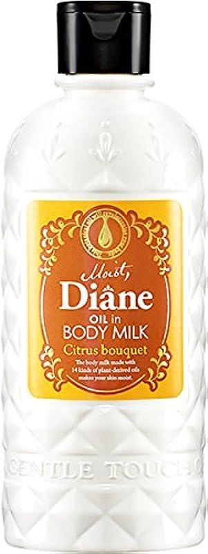 どこか後継ウミウシモイスト?ダイアン オイルイン ボディミルク シトラスブーケの香り 250ml