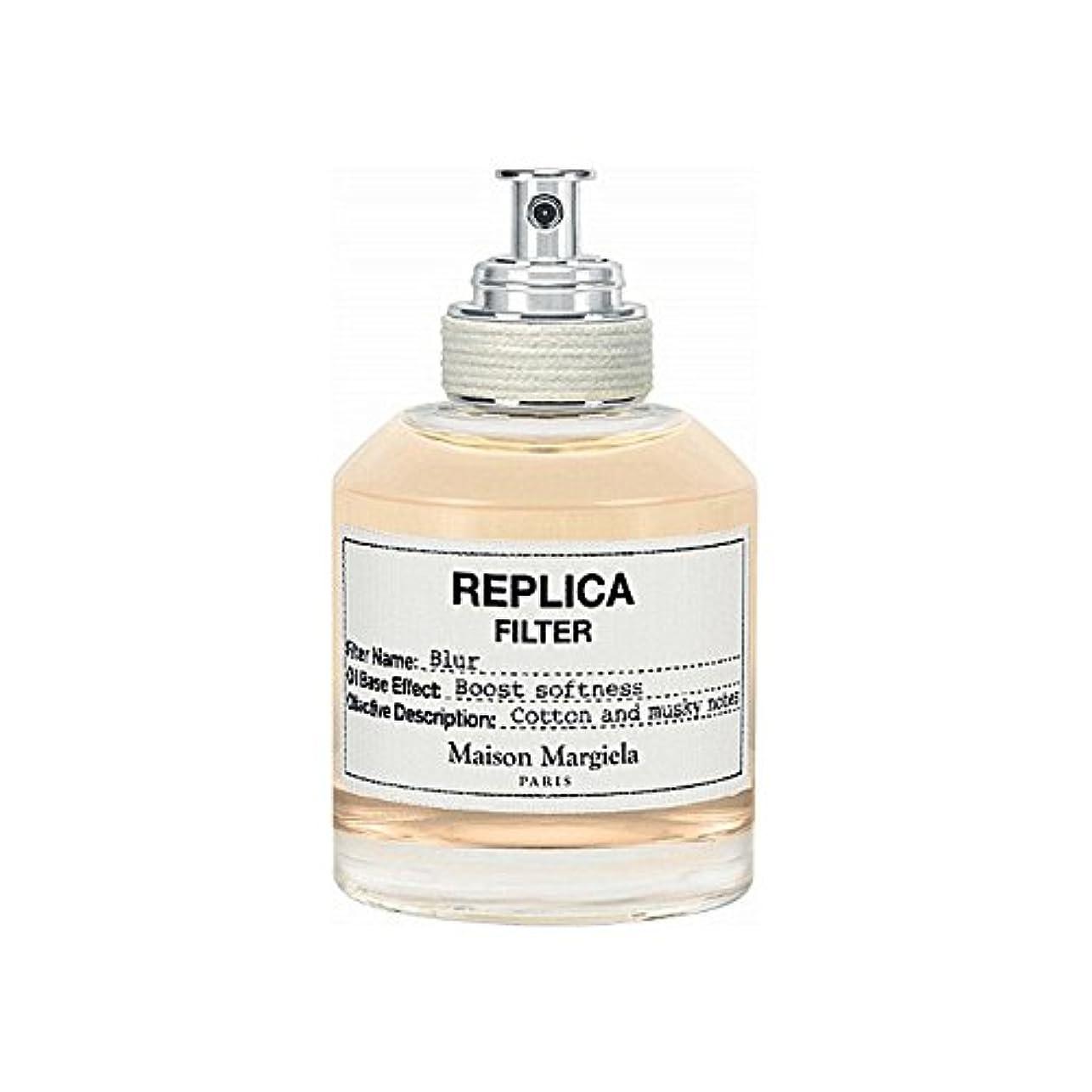 味ホップ高潔なメゾンマルジェラのぼかしレプリカフィルタ50ミリリットル x4 - Maison Margiela Blur Replica Filter 50ml (Pack of 4) [並行輸入品]