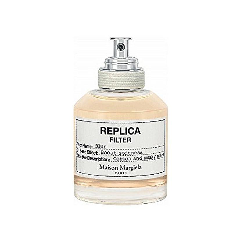 タイヤ半球火薬メゾンマルジェラのぼかしレプリカフィルタ50ミリリットル x4 - Maison Margiela Blur Replica Filter 50ml (Pack of 4) [並行輸入品]