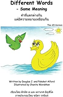 Different Words - Same Meaning -Thai A5 Trade Version