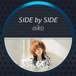 Aiko まとめ2 無料のアイコンコレクション