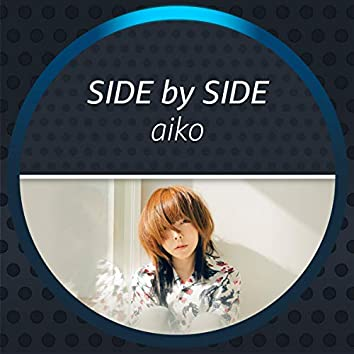 Side by Side - aiko