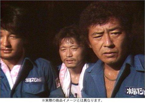 水曜スペシャル 川口浩 探検シリーズ ~未確認生物編~ DVD-BOX (初回限定版)