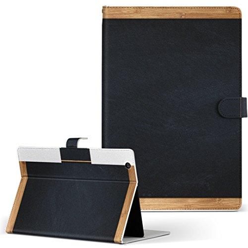 igcase MediaPad T3 7 メディアパッド Huawei ファーウェイ タブレット 手帳型 タブレットケース タブレットカバー カバー レザー ケース 手帳タイプ フリップ ダイアリー 二つ折り 直接貼りつけタイプ 009786 黒板 シンプ