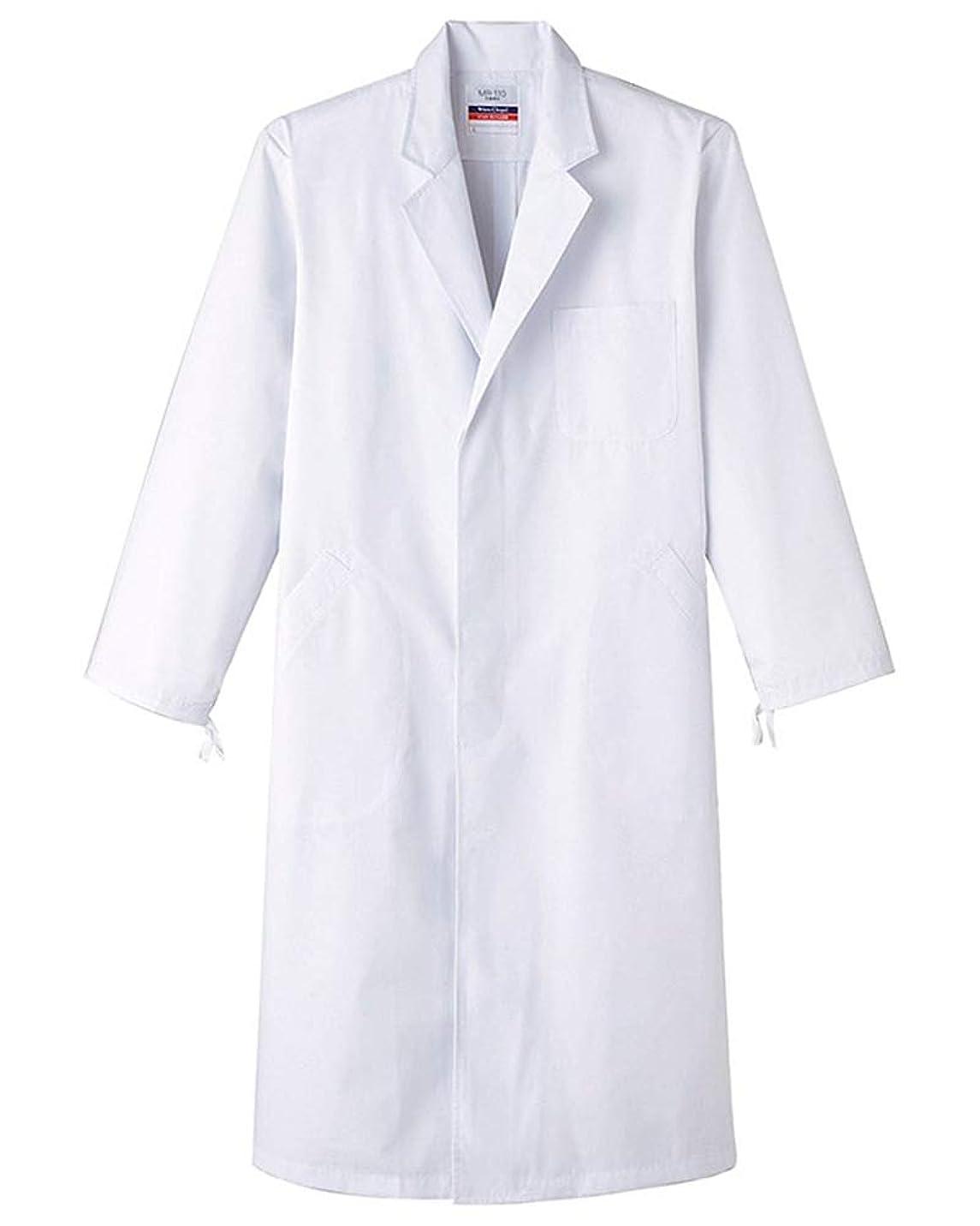 蘇生する巡礼者永久白衣 男性用 シングル 診察衣 医療 サンペックス MR110