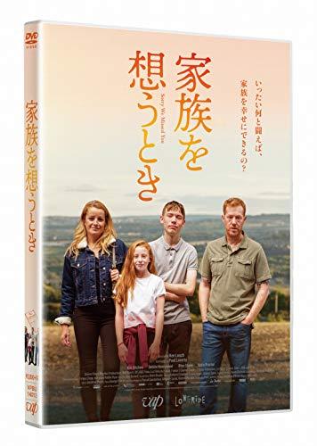 家族を想うとき[DVD]