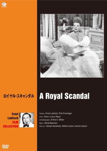 ロイヤル・スキャンダル [DVD]