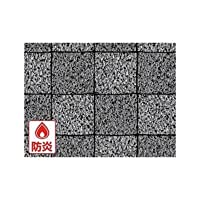 明和 屋外用床材 IRF-1042 91.5cm幅×10m巻 GY IRF1042