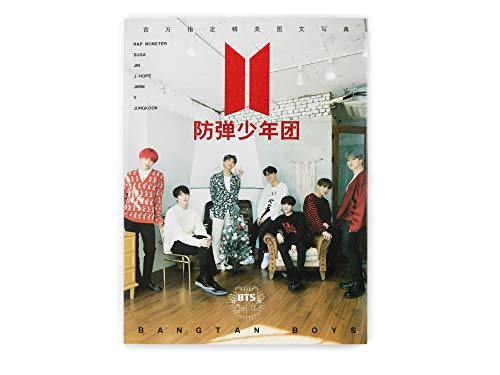 Bangtan Boys Fanstown-BTS Wings Photo Album with BTS Poster and lomo Cards (BTS F)