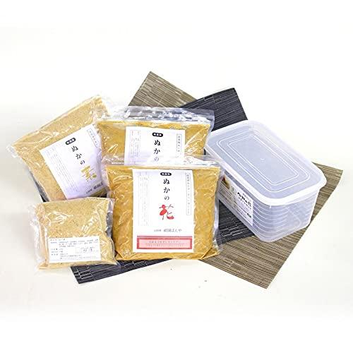 祇園ばんや【ぬかの花スタートセット〈小〉1~2人用+専用補充ぬか】食べられる美味しいぬか床セット 無農薬 無添加 有機JAS米使用 14種の贅沢素材 半年以上熟成 京都・祇園料亭の味