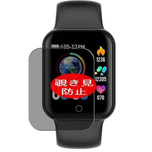 VacFun Anti Espia Protector de Pantalla Compatible con KUNGIX KG07 1.4' Smartwatch Smart Watch, Screen Protector Película Protectora (Not Cristal Templado) Filtro de Privacidad New Version