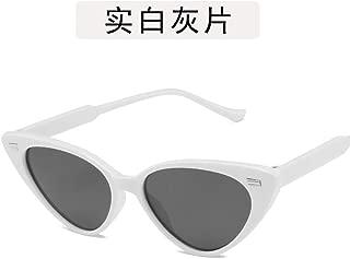 Yangjing-hl Gafas de Sol Plegables de Cristal Plegables Gafas de Sol con Montura de Gato Gafas de Montura pequeña Salvaje Hombres y Mujeres Pieza Gris Blanco Real