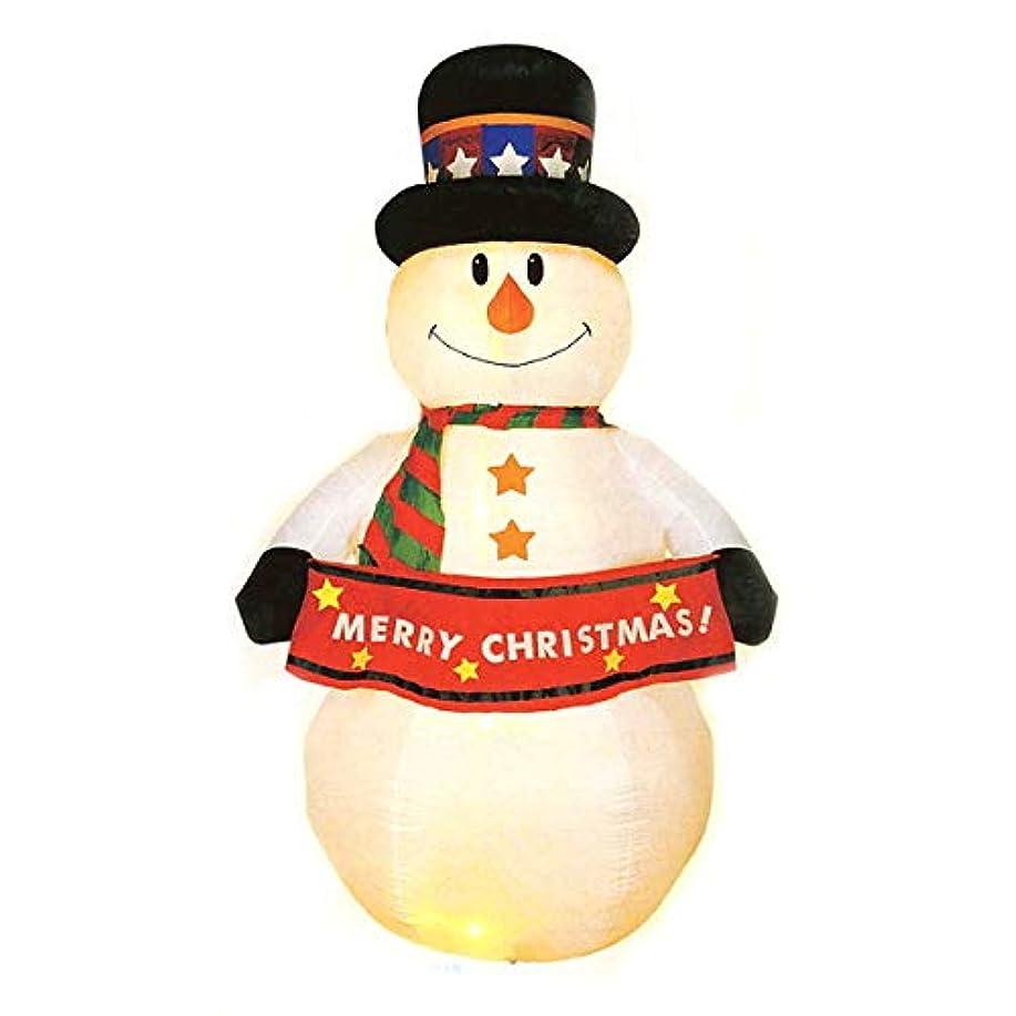 強制的出します彫るクリスマスエアブロー装飾 スノーマン H240cm   3211