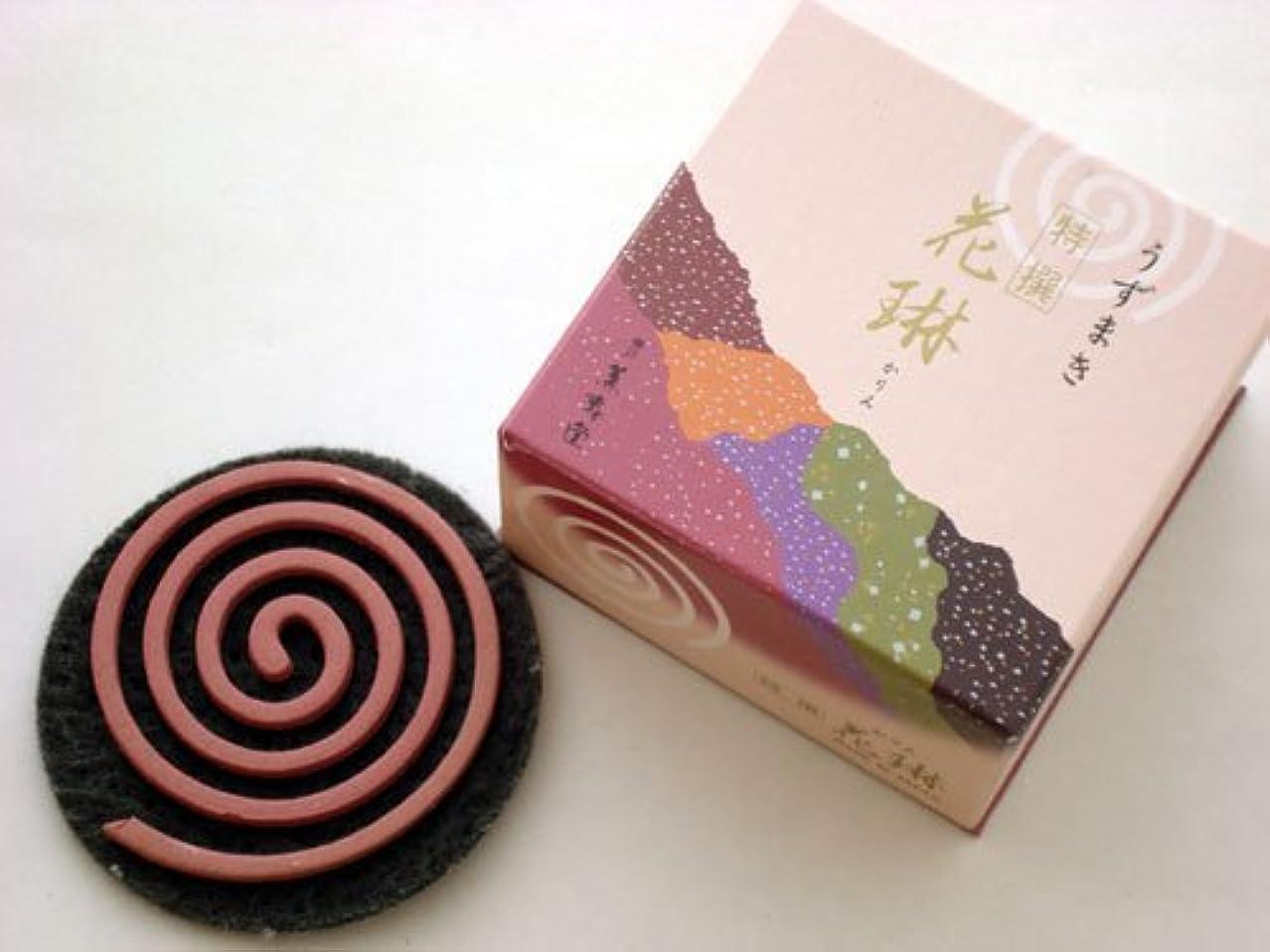 味わう飲食店データベース薫寿堂のうず巻香 特撰花琳(とくせんかりん)