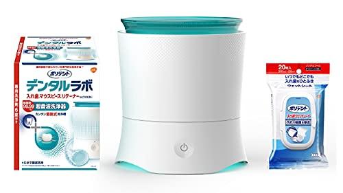 ポリデント デンタルラボ 超音波洗浄器 + 入れ歯ウェットシート 20枚 [お得セット]