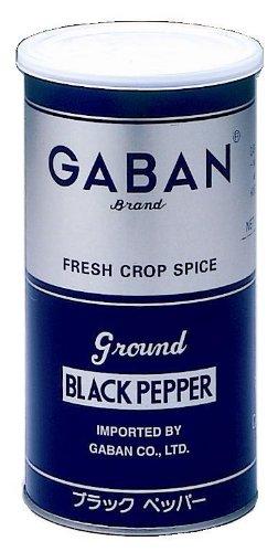 ギャバン ブラックペッパー 丸缶 40g