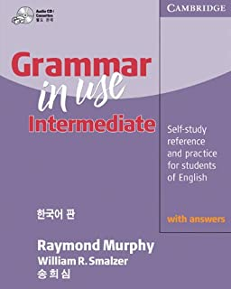Grammar in Use: Intermediate, Korean Edition : With Answers (Grammar in Use)