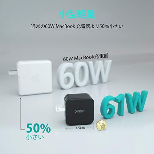 ChoetechUSB-C急速充電器【61WGaN(窒化ガリウム)採用/PowerDelivery3.0対応PSE認証済】折畳式USBPD充電器超小型軽量USBTypeC充電器MacBookPro、iPadPro、iPhone11/11Pro/11ProMax/XS/XSMax/XR/X/SE(第2世代)/、GalaxyS10、Xp