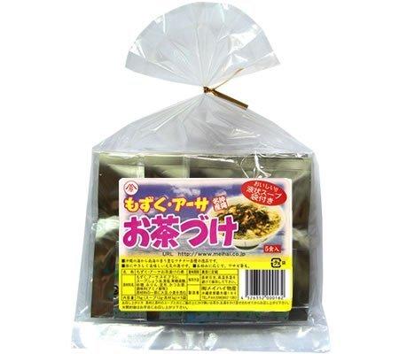沖縄の磯の香りいっぱい!沖縄産 もずくアーサお茶づけ 1袋(5食入り)×5袋