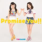 Promise You!! 歌詞