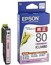 エプソン カラリオプリンター用 インクカートリッジ(ライトマゼンタ) ICLM80 ds-1708545