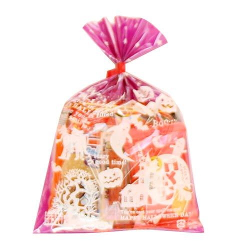 ハロウィン袋 150円 お菓子 詰め合わせ(Aセット) 駄菓子 袋詰め おかしのマーチ