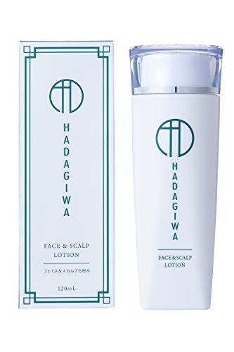 ビタミンC誘導体 化粧水 はだぎわ セラミド EGF 配合 120ml ハリ 保湿 ほうれい線 周り 顔 全体に エイジングケア 国産 パラベン不使用